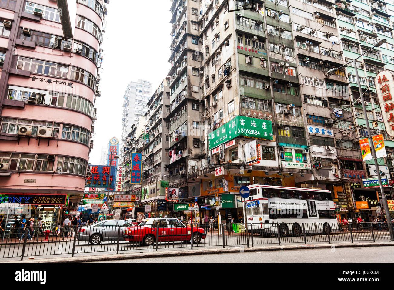 hong kong nathan road stock photos hong kong nathan road. Black Bedroom Furniture Sets. Home Design Ideas