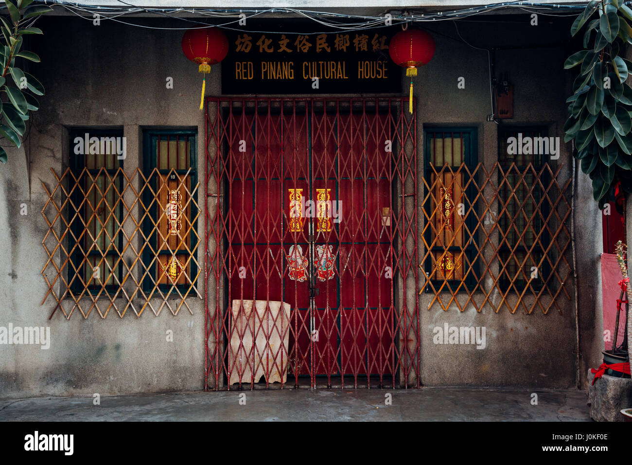 George Town,  Malaysia - March 21, 2016: Facade of the old shophouse building in UNESCO Heritage buffer zone in - Stock Image