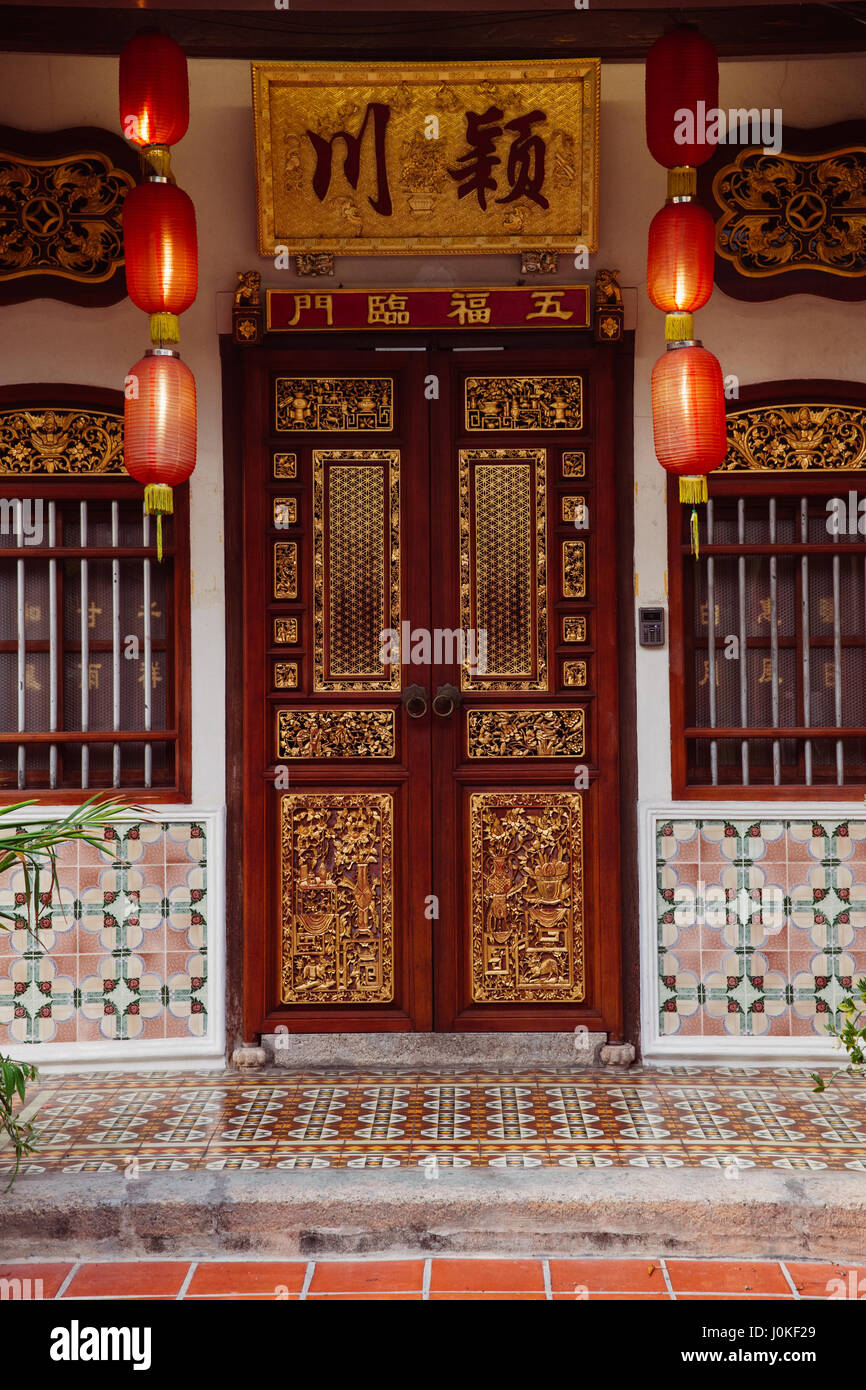 George Town, Malaysia - March 24, 2016: Facade of the old building located in UNESCO Heritage Buffer Zone, Armenian - Stock Image