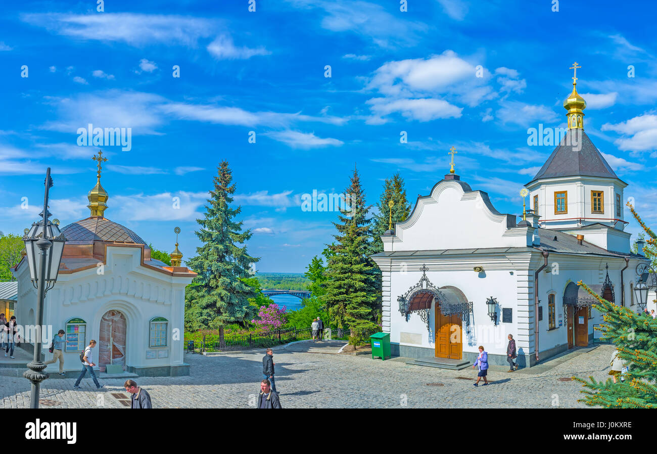 KIEV, UKRAINE - MAY 1, 2015: The less visited part of Kiev Pechersk Lavra stay quiet and peaceful even during the - Stock Image
