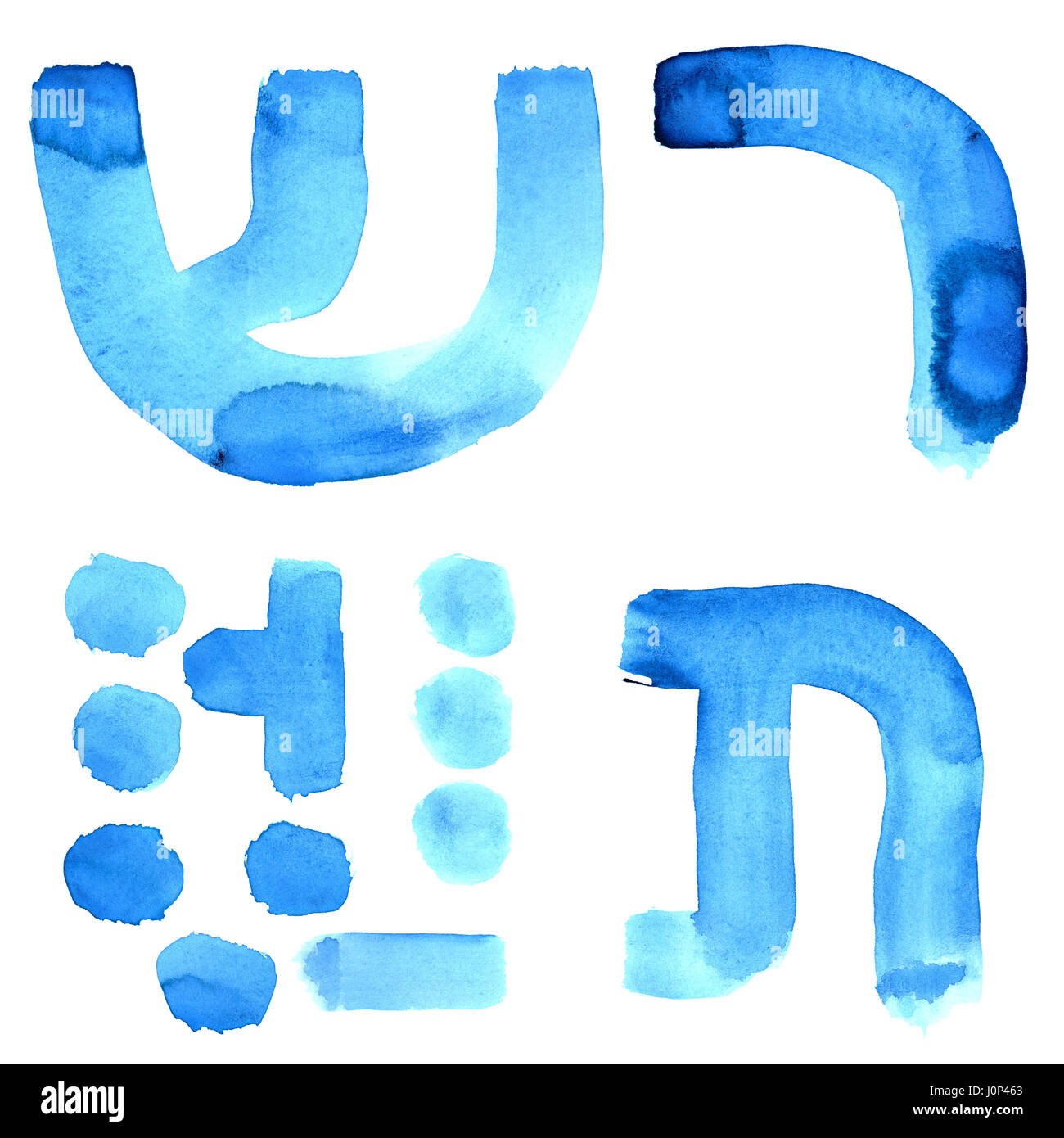 Blue watercolor letters of hebrew alphabet - Stock Image