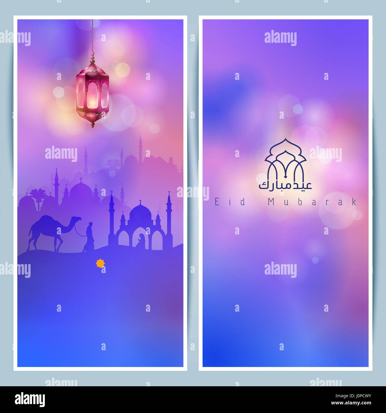 Islamic greeting card template with arabic lantern and arabic Stock ... for islamic lantern template  55nar