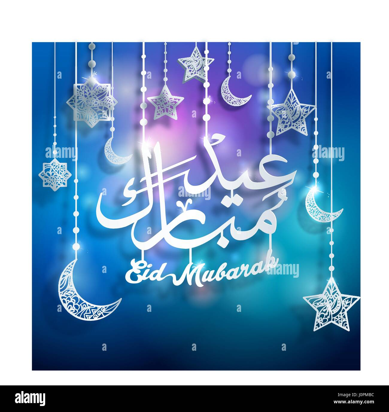 Eid mubarak arabic calligraphy decorative stock vector art eid mubarak arabic calligraphy decorative m4hsunfo Images