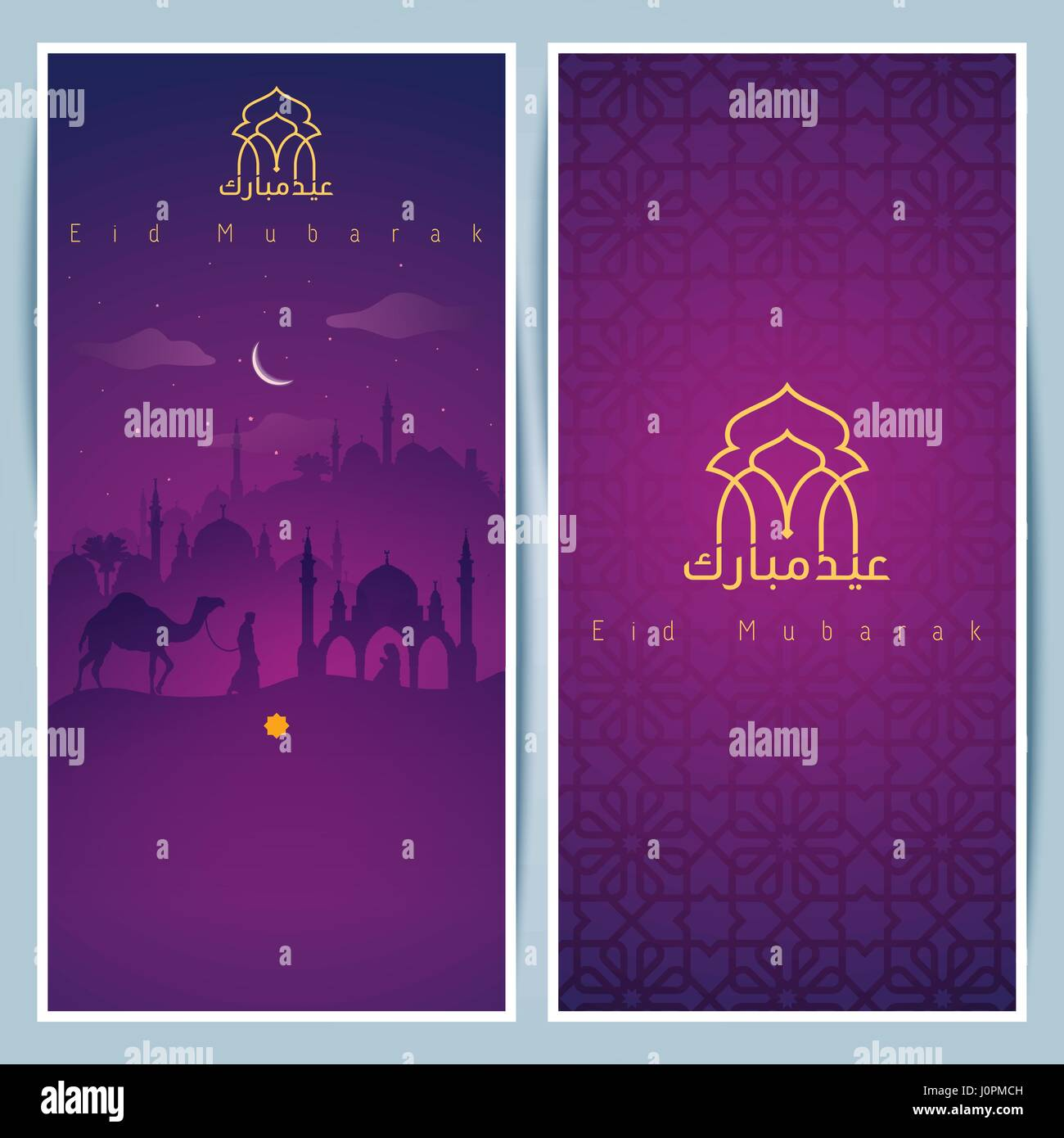 Islamic greeting card template with mosque and arabic pattern for islamic greeting card template with mosque and arabic pattern for eid mubarak m4hsunfo