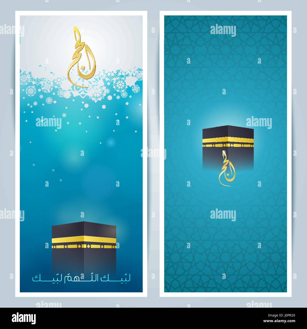 Umrah Banner: Islamic Greeting Card Background