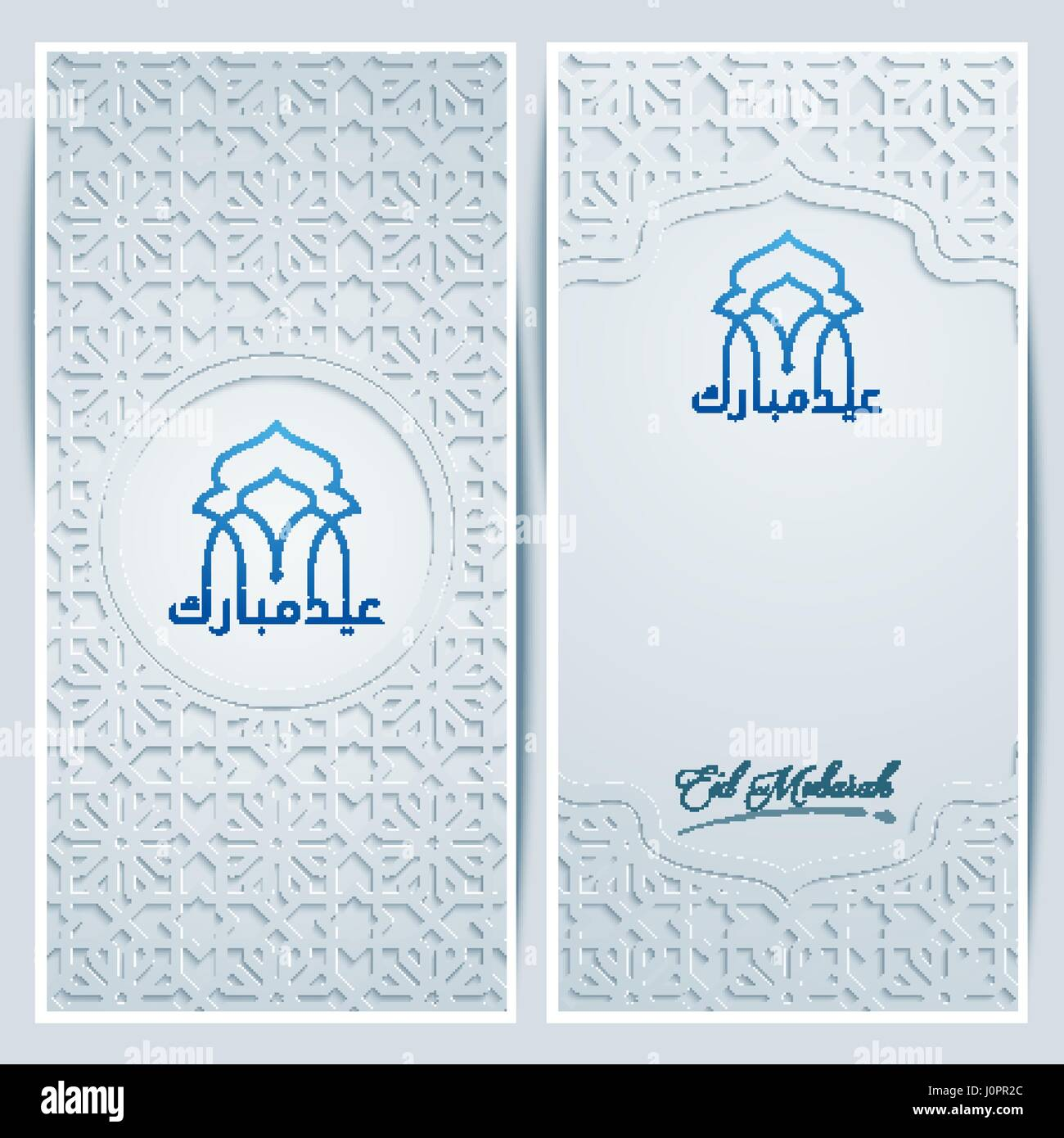Islamic greeting card template with calligraphy and arabic pattern islamic greeting card template with calligraphy and arabic pattern for eid mubarak m4hsunfo