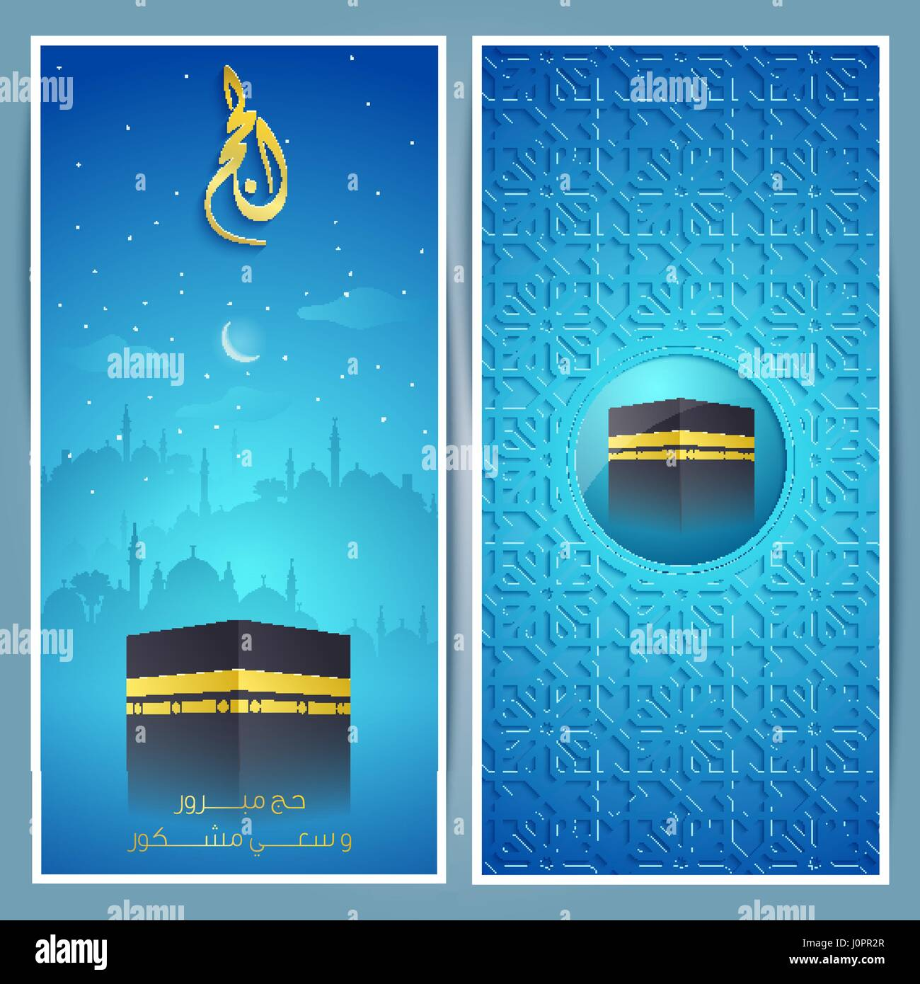 Umrah Banner: Islamic Greeting Card Template With Mosque And Arabic