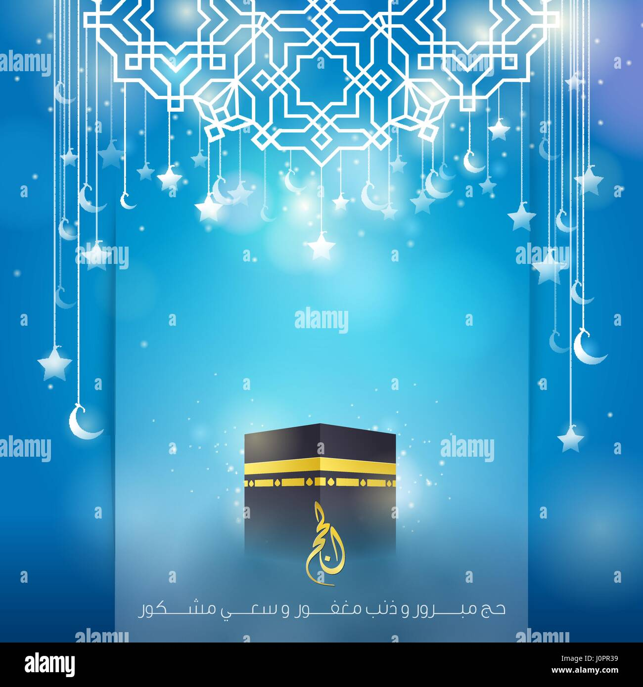 Umrah Banner: Vector Greeting Background With Arabic Pattern And Kaaba