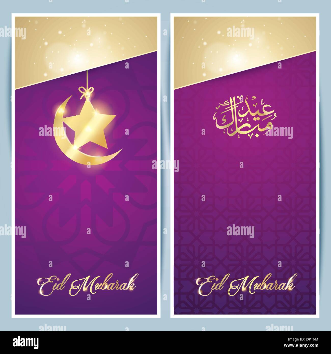 Islamic greeting background with arabic pattern and calligraphy for islamic greeting background with arabic pattern and calligraphy for eid mubarak m4hsunfo