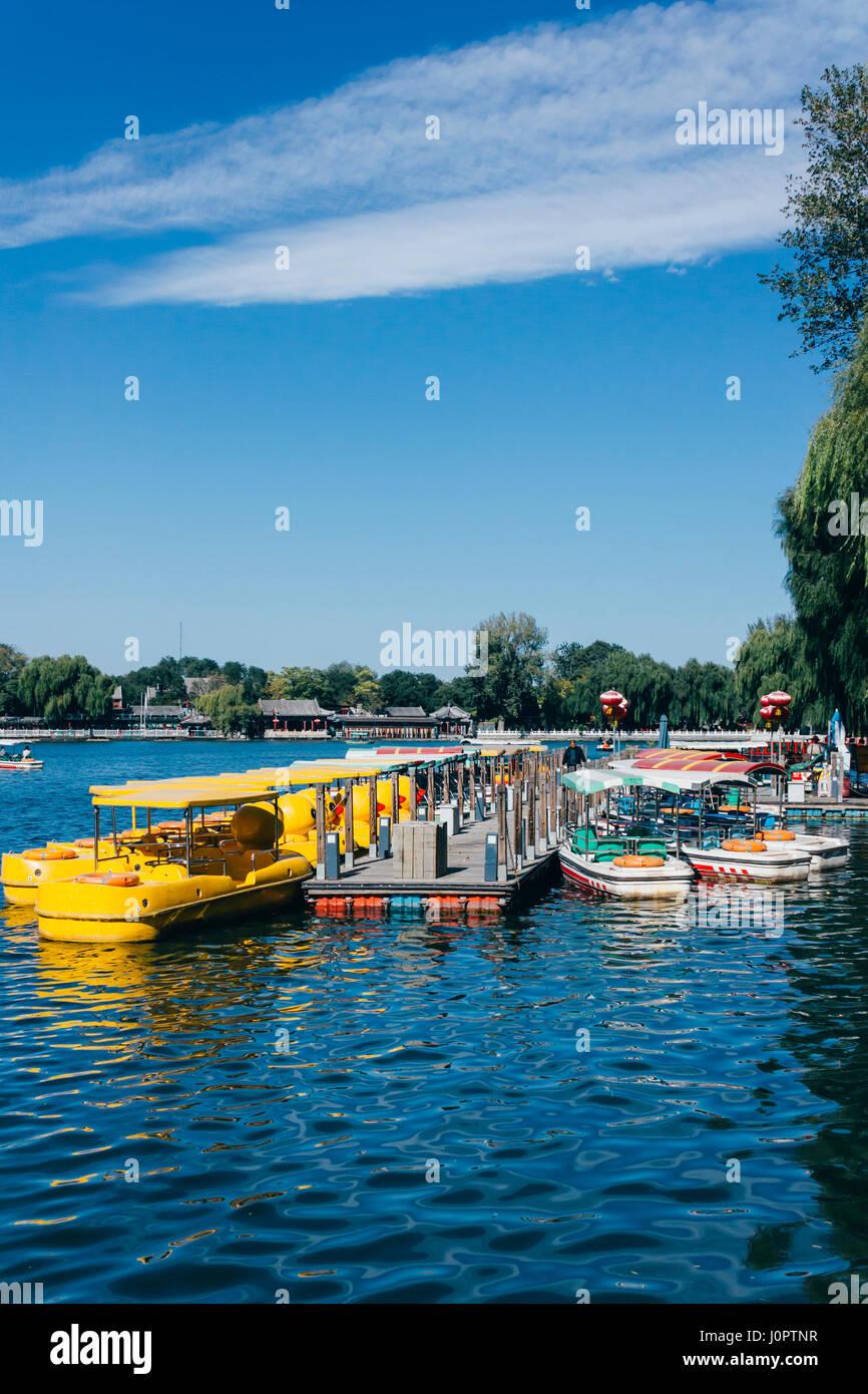 Yellow Boats on Qianhai lake in Shichahai lake of Beijing China - Stock Image