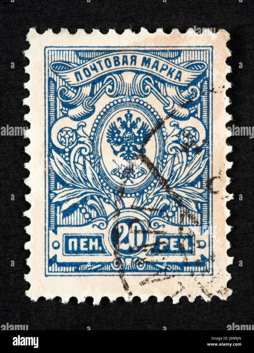 Imperial Russia Postage Stamp Stock Photos & Imperial Russia Postage