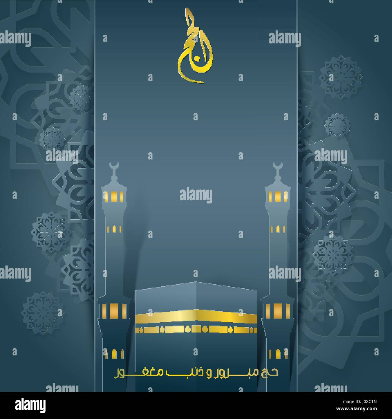 Umrah Banner: Hajj Greeting Card Background With Kaaba Haram Mosque And