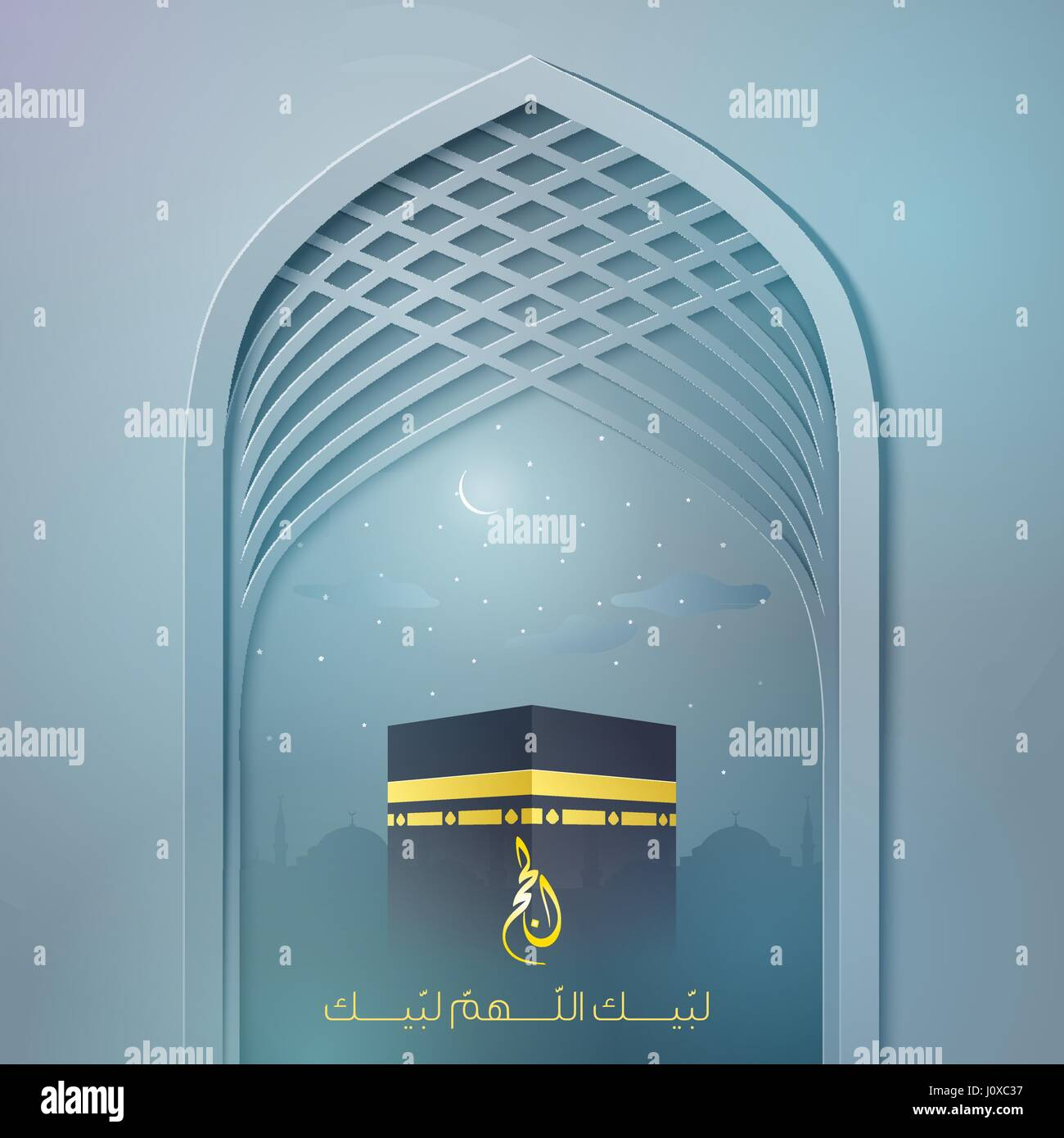 Umrah Banner: Mosque Door And Kaaba Illustration For Islamic Hajj