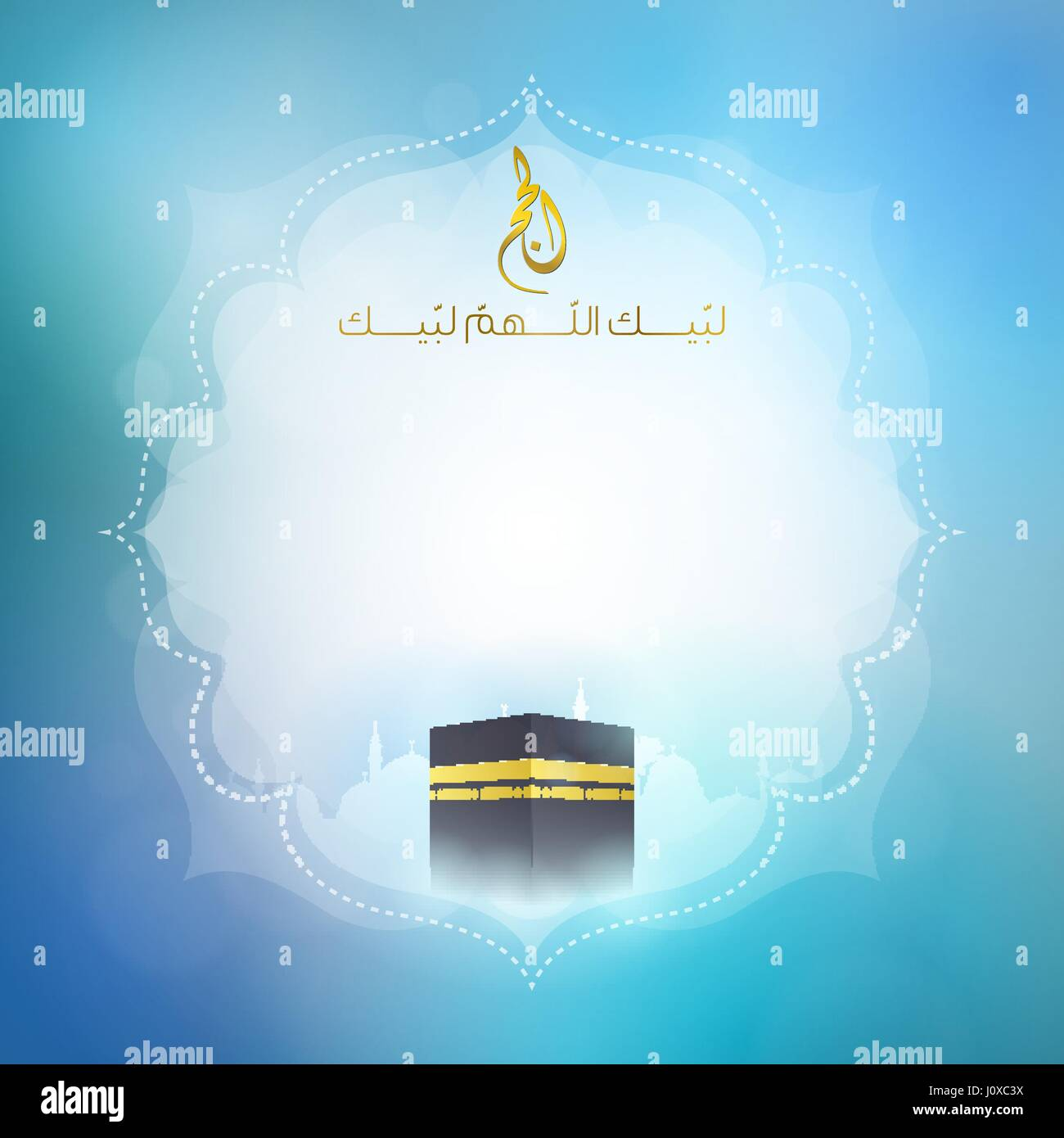 Umrah Banner: Hajj Greeting Background Celebration With Arabic