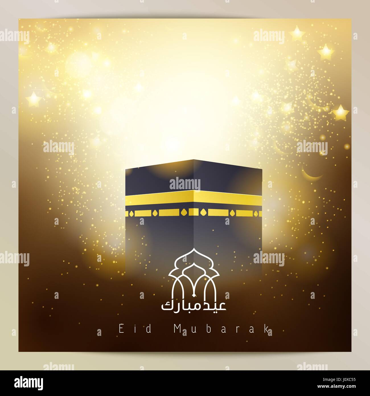 Umrah Banner: Kaaba Eid Adha Mubarak For Hajj Greeting Stock Vector Art