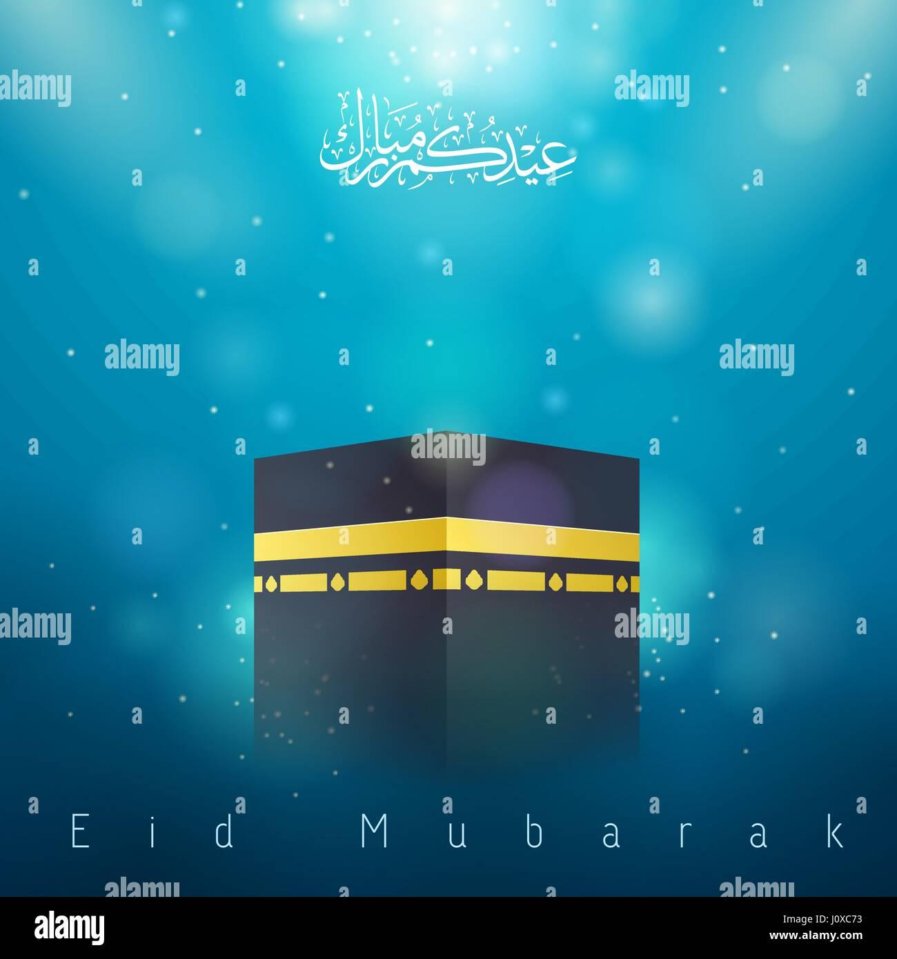 Eid mubarak kaaba islamic greeting stock vector art illustration eid mubarak kaaba islamic greeting m4hsunfo
