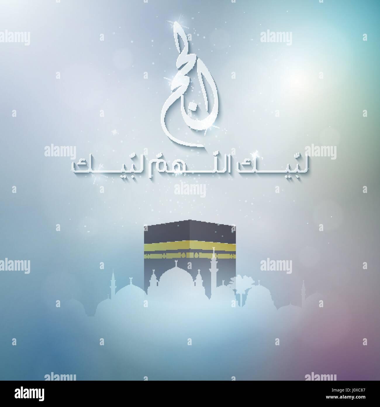 Hajj kaaba and mosque eid mubarak islamic calligraphy for banner hajj kaaba and mosque eid mubarak islamic calligraphy for banner m4hsunfo