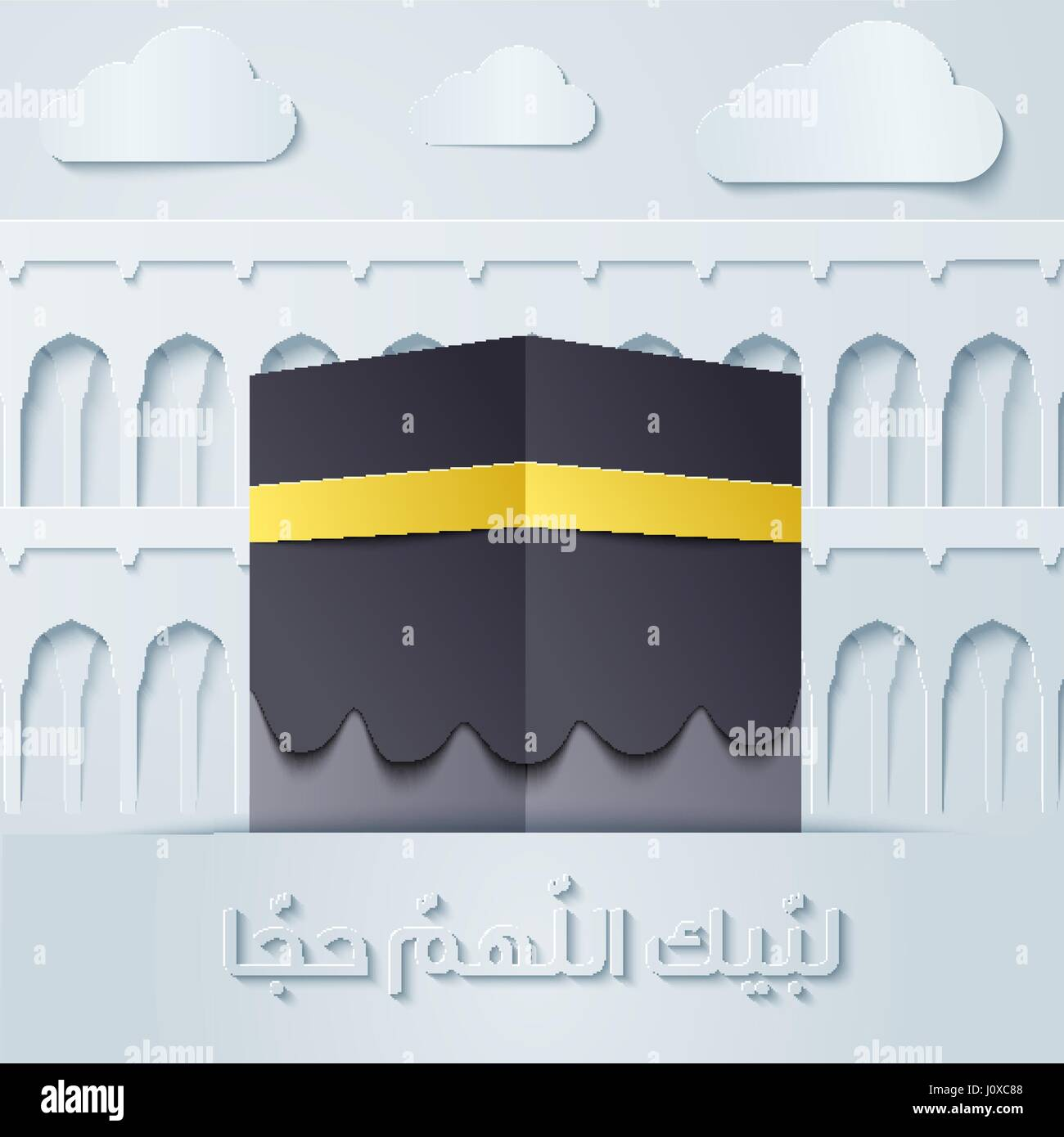 Umrah Banner: Kaaba And Mosque Eid Adha Mubarak For Hajj Greeting Stock