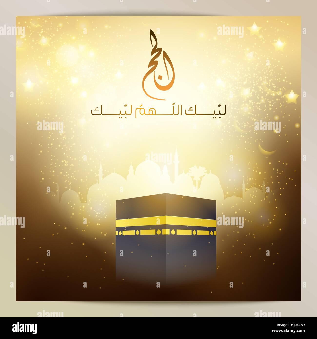 Al Haram Stock Vector Images Alamy