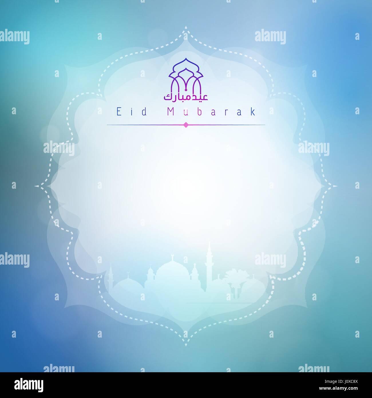 Eid Mubarak Card Stock Vector Images Alamy