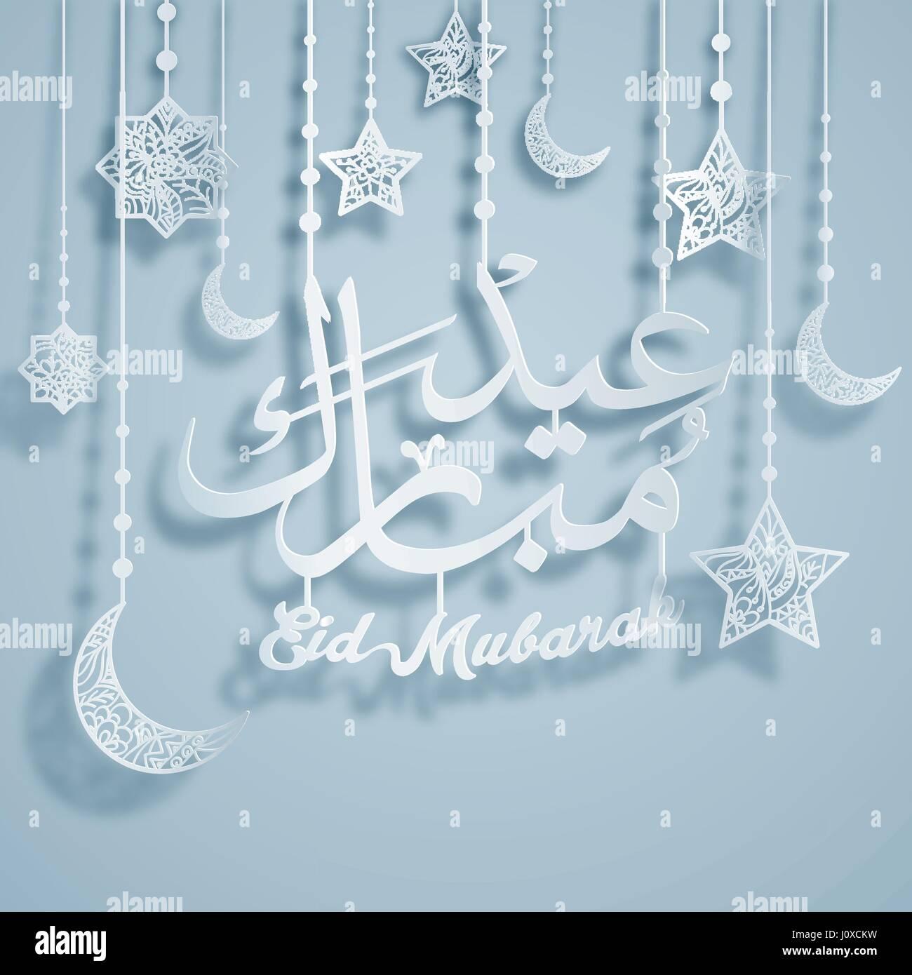 Eid Mubarak Arabic Calligraphy Papercut Style With Islamic Crescent Stock Vector Image Art Alamy
