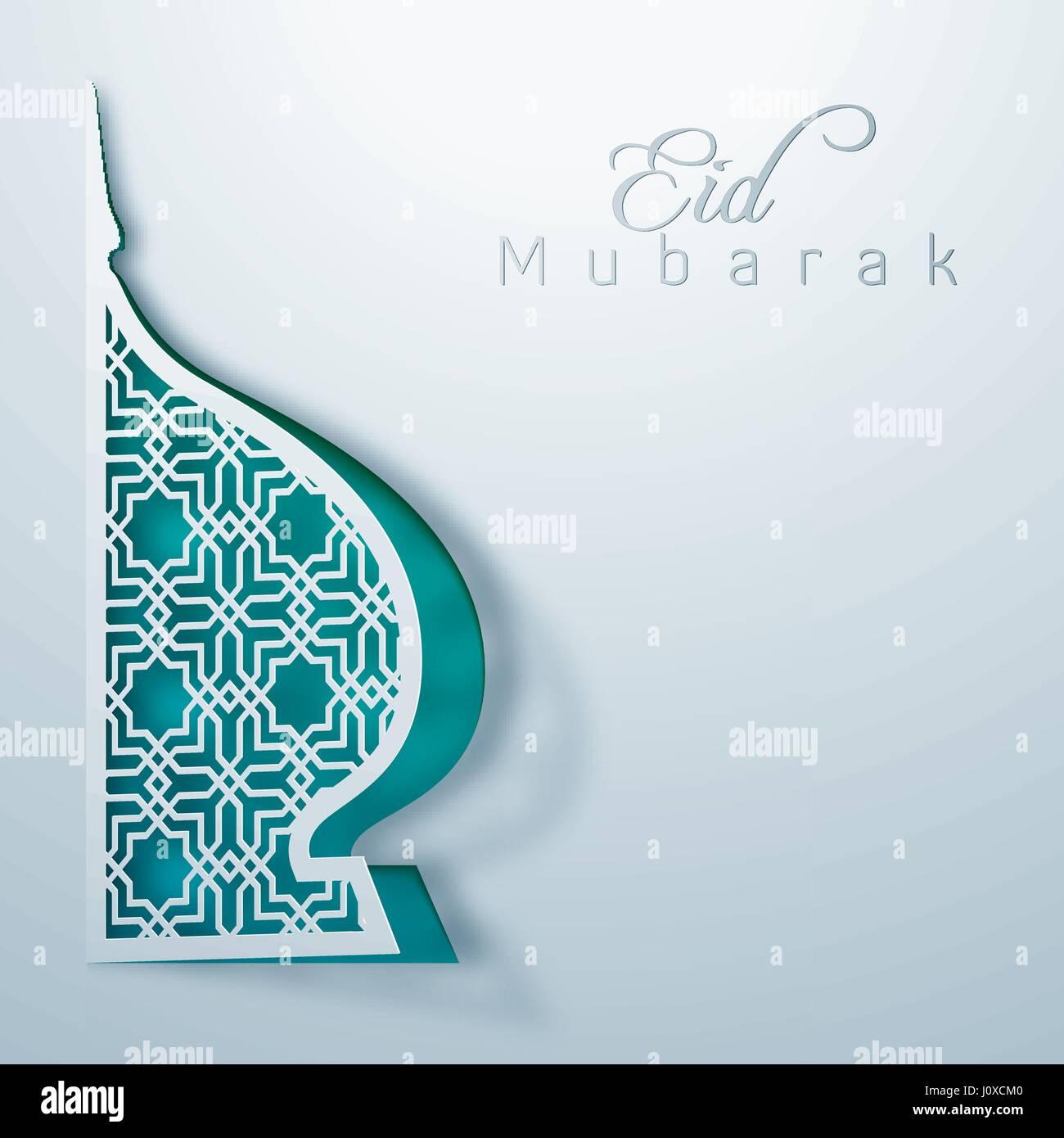 Eid Mubarak Greeting Card Arabic Stock Vector Images Alamy