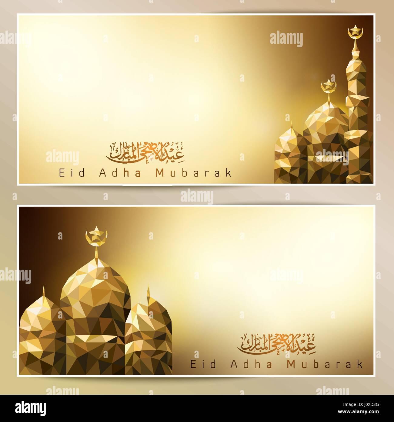 Eid adha mubarak islamic greeting template background stock vector eid adha mubarak islamic greeting template background m4hsunfo