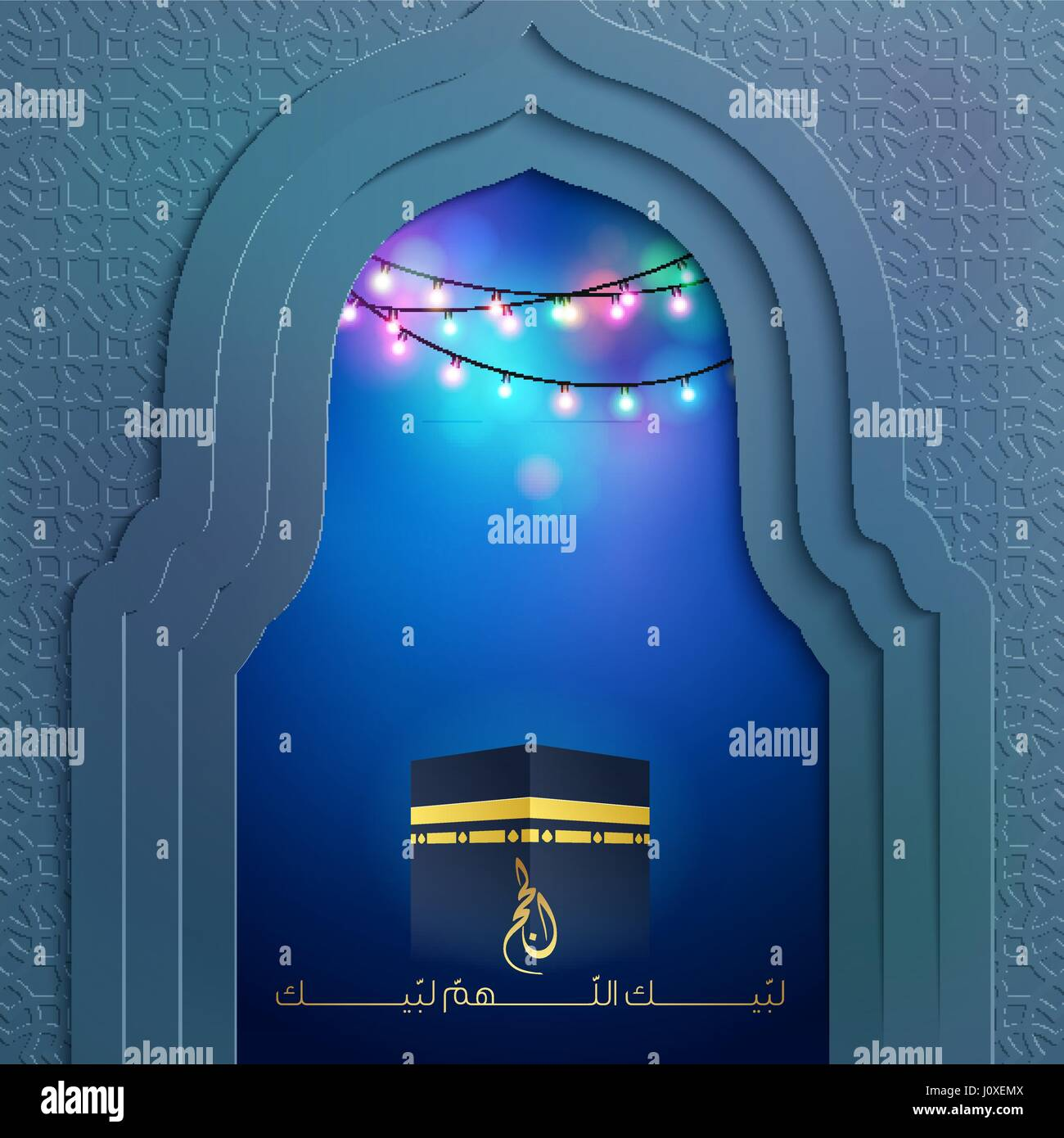 Islamic design background mosque door and kaaba with geometric pattern for Hajj greeting : masjid door vector - pezcame.com