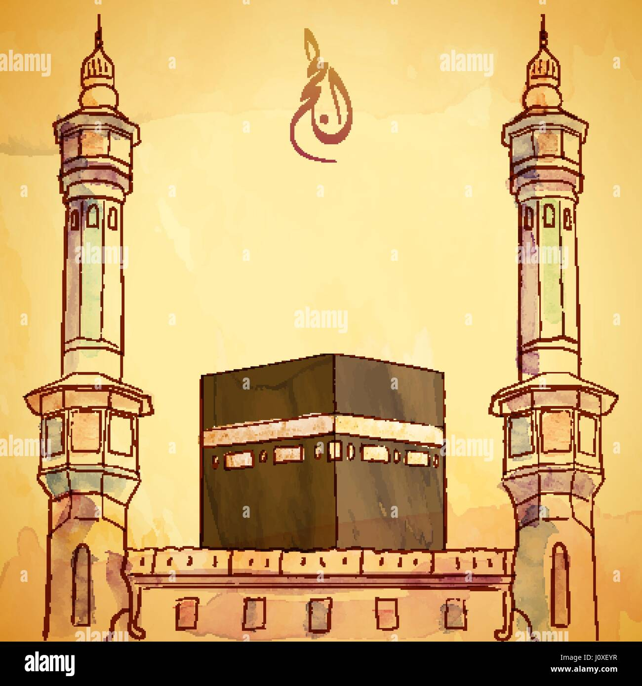 Umrah Banner: Vector Watercolor Sketch Kaaba And Haram Mosque