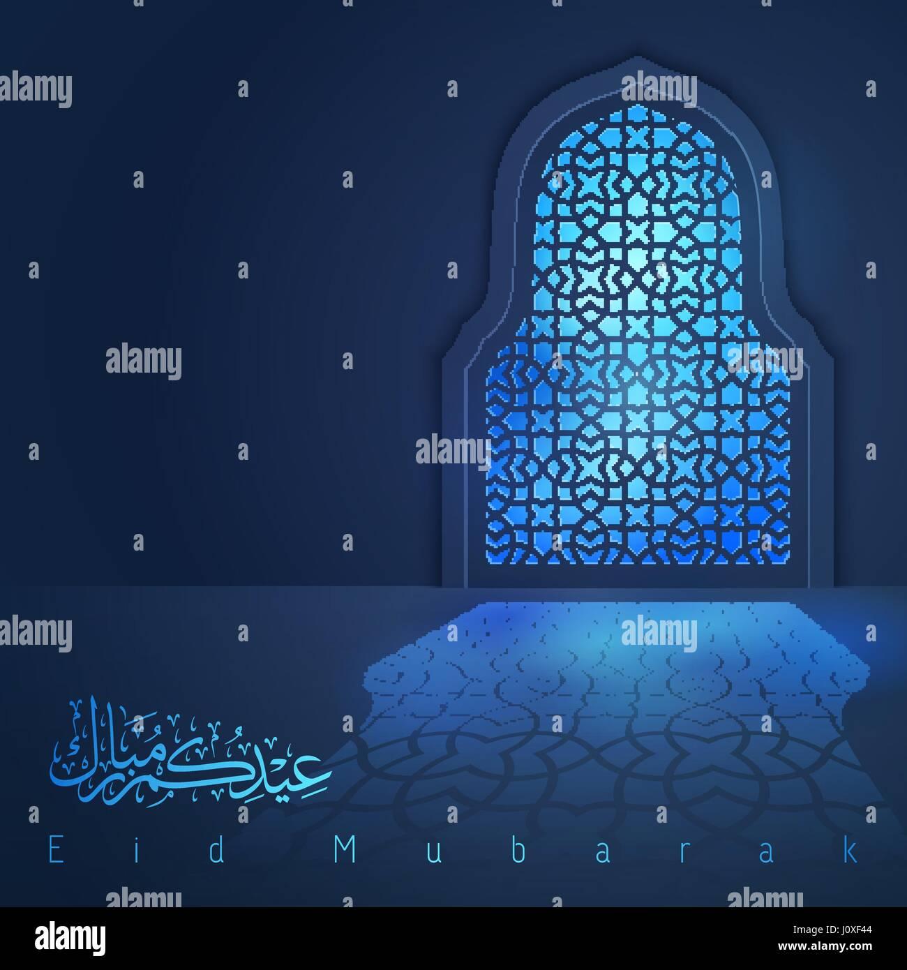eid mubarak greeting background light mosque window stock