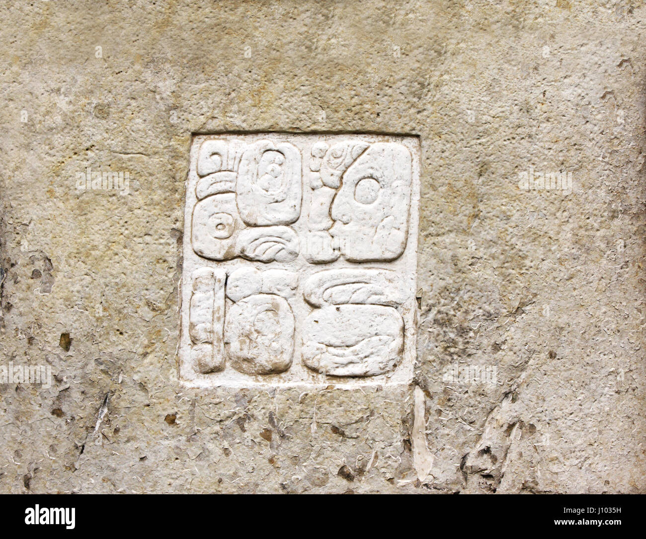 Bas-relief carving with Mayan inscription, pre-Columbian Maya civilization, Palenque, Chiapas, Mexico. UNESCO world - Stock Image