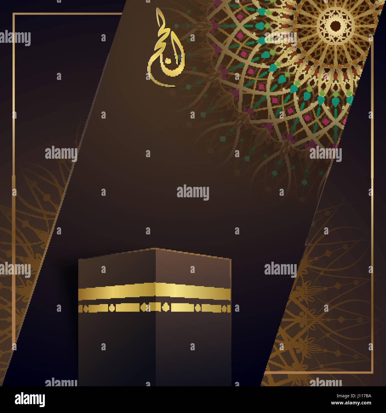 Umrah Banner: Islamic Greeting Card Template For Hajj With Kaaba And