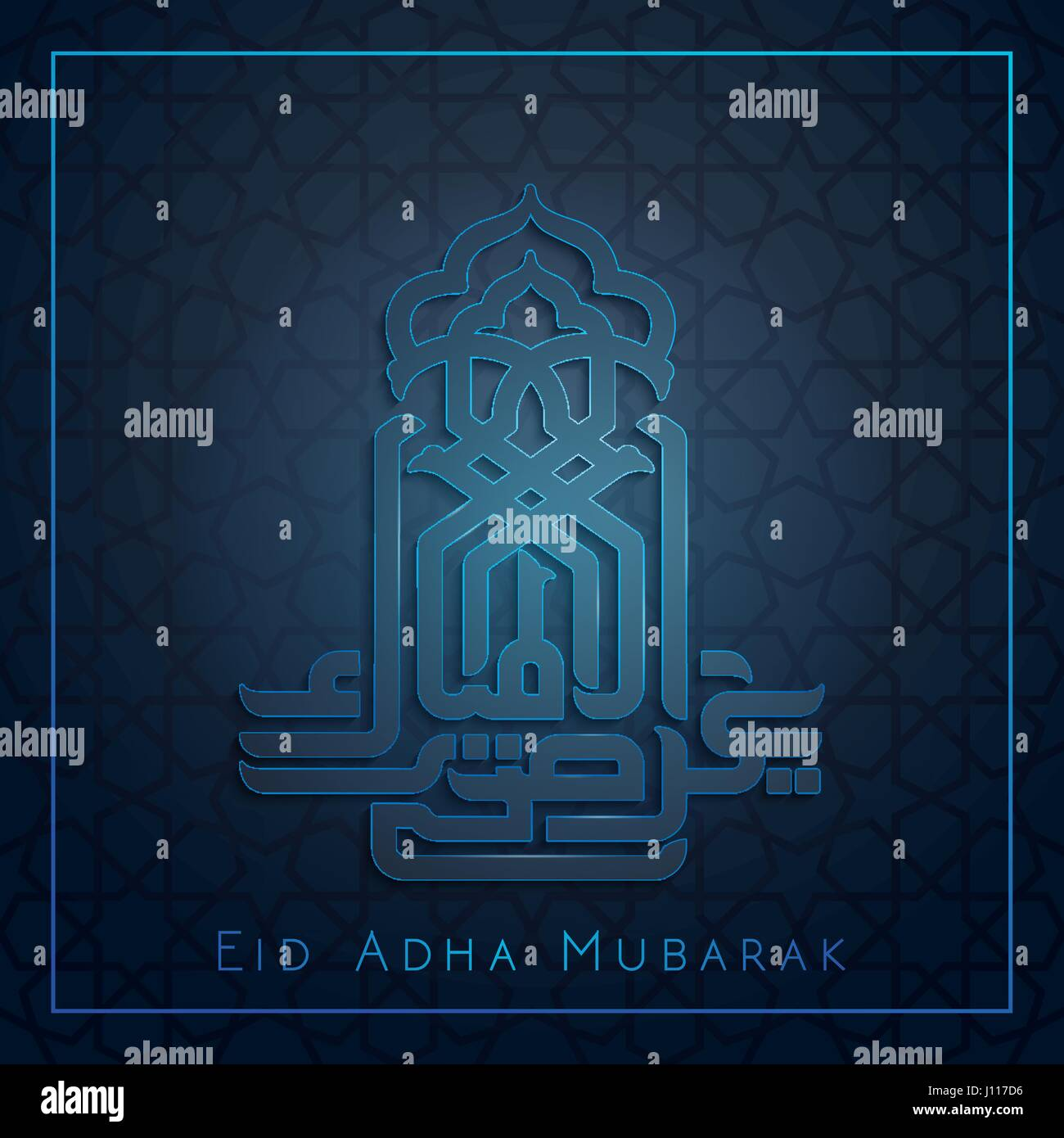Islamic Beautiful Arabic Calligraphy Design Eid Adha Mubarak