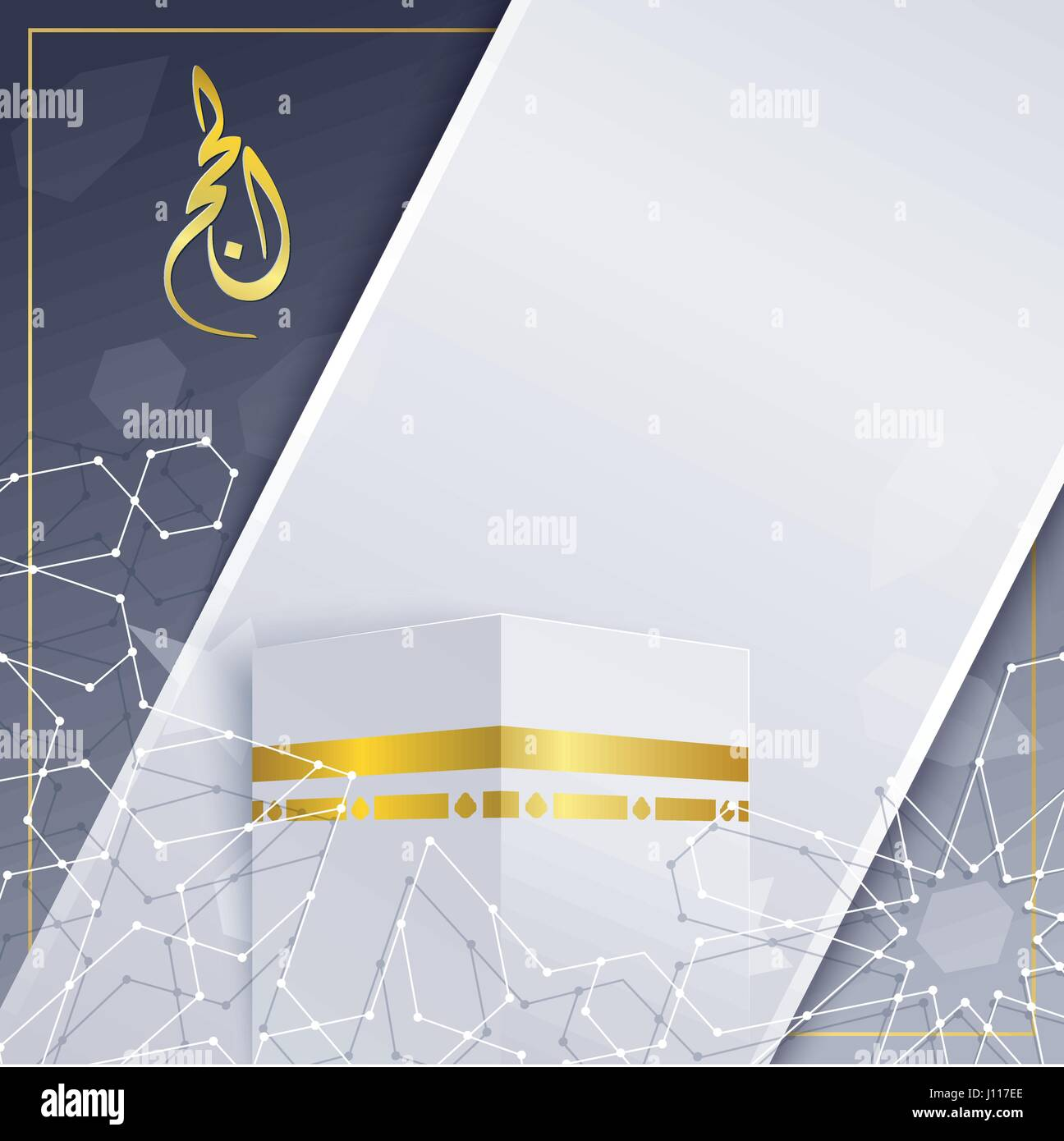 Umrah Banner: Islamic Design Greeting Card Template Hajj (Pilgrimage