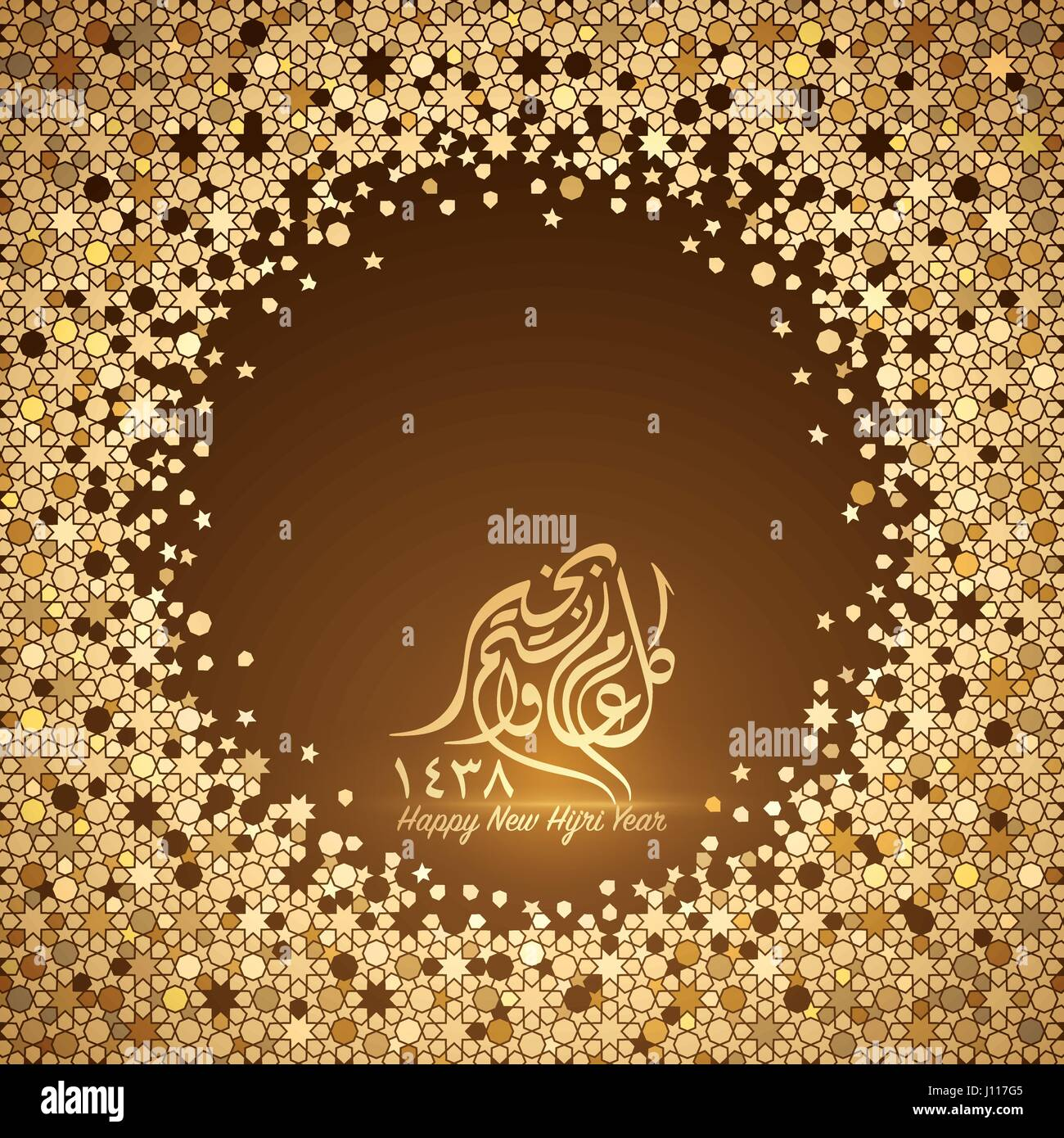 Happy new hijri year 1438 islamic greeting card banner background happy new hijri year 1438 islamic greeting card banner background m4hsunfo