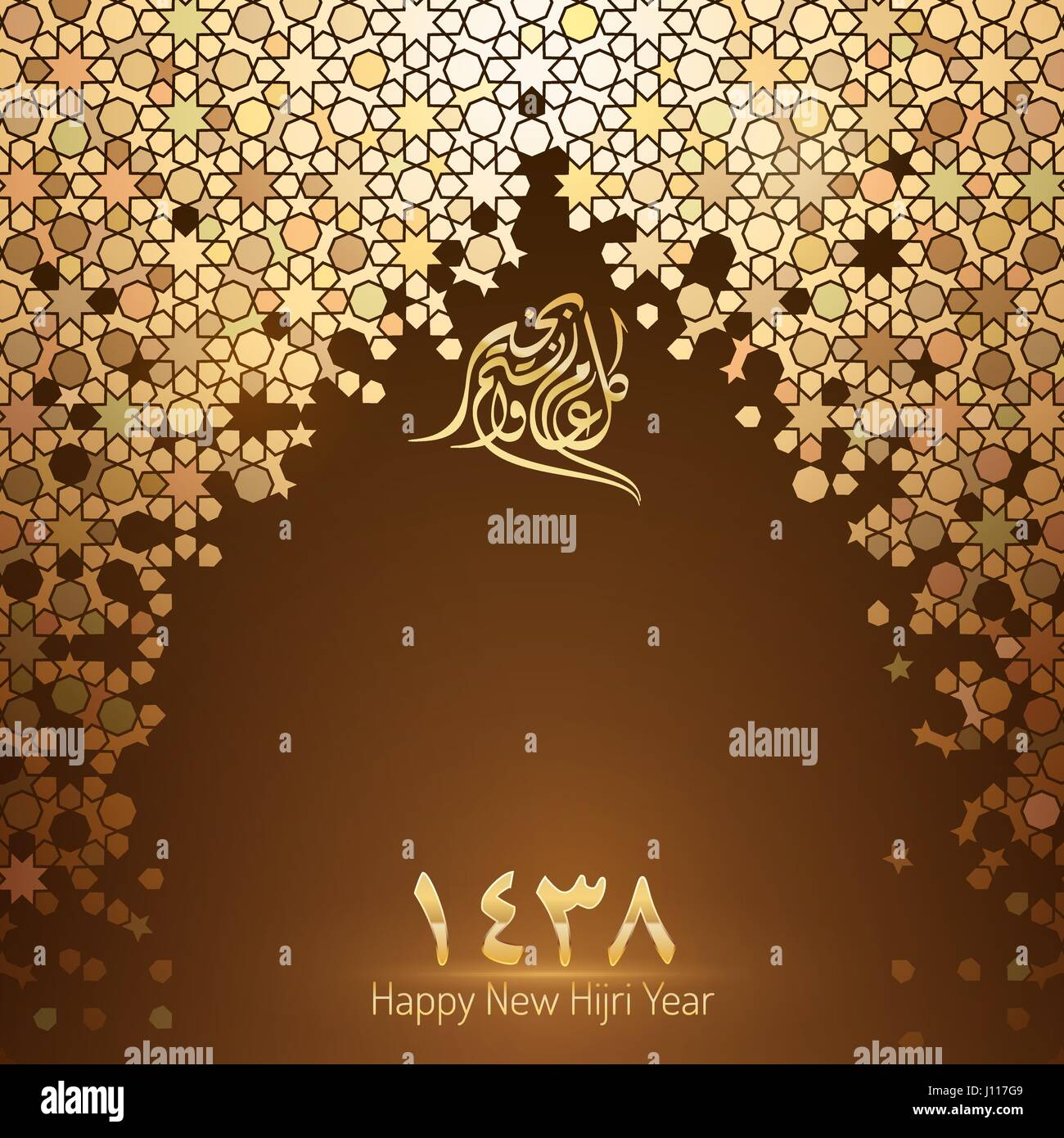 islamic new hijri year 1438 vector greeting card template stock image
