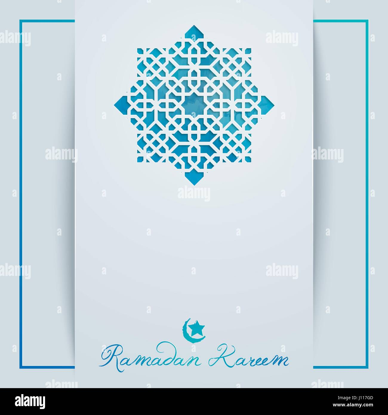 Image Result For Islamic Month A