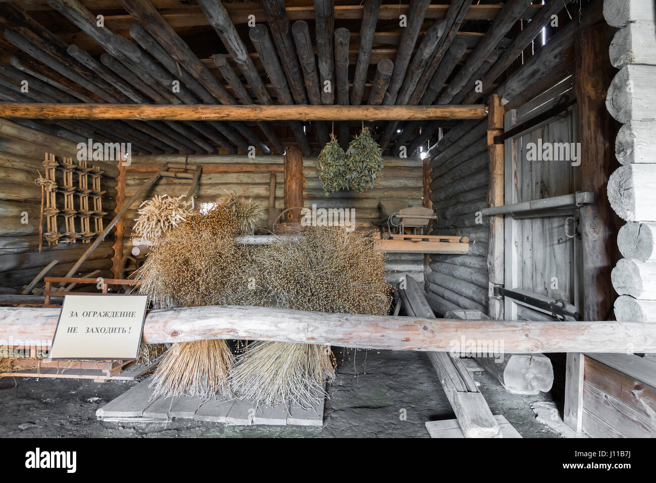 Suzdal, Russia - November 06, 2015.  interior of peasant houses in  Museum  Wooden Architecture - Stock Image