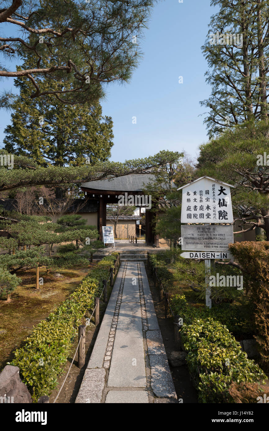 Entrance to Daisen-in part of the Daitokuji Temple complex, Kyoto, Japan - Stock Image