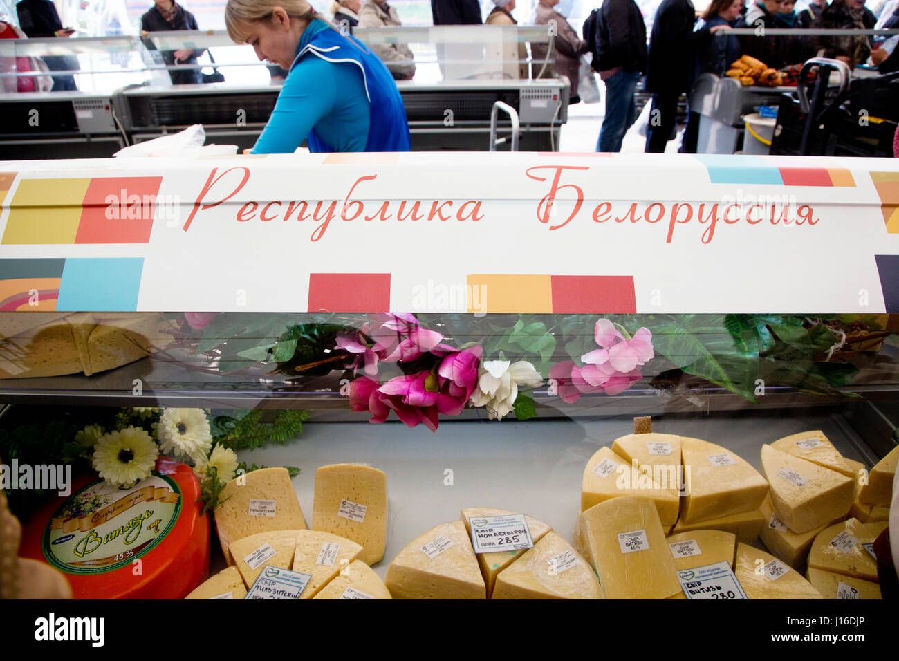 Sale of dairy products from the Republic of Belarus at the agricultural fair at VDNH in Moscow, Russia - Stock Image
