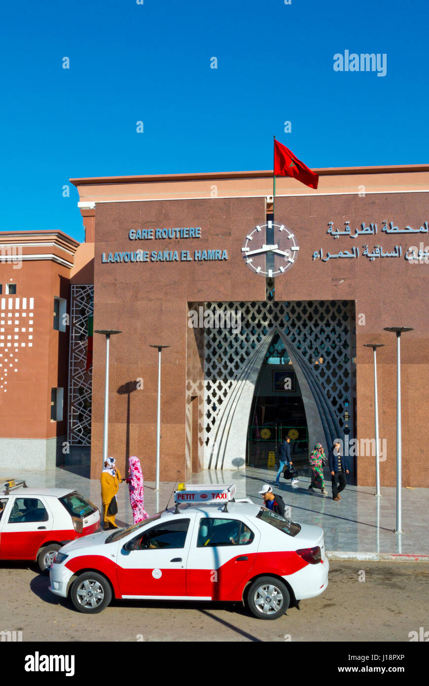 Gare routiere, long distance bus station, Laayoune, El Aioun, Western Sahara, administered by Morocco - Stock Image