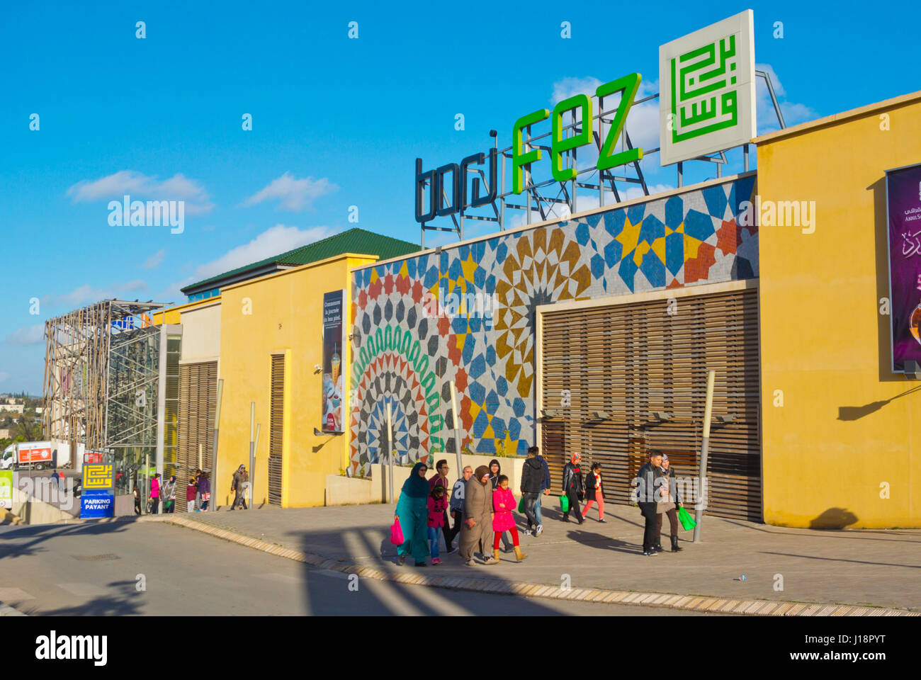 borj fez shopping centre ville nouvelle fez morocco africa J18PYT