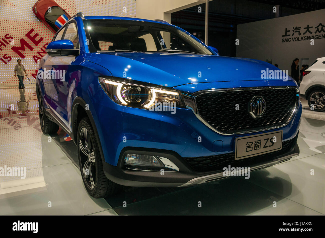 Shanghai, China. 19th Apr, 2017. Production version of the MG ZS small SUV at the 2017 Shanghai Auto Show Credit: - Stock Image