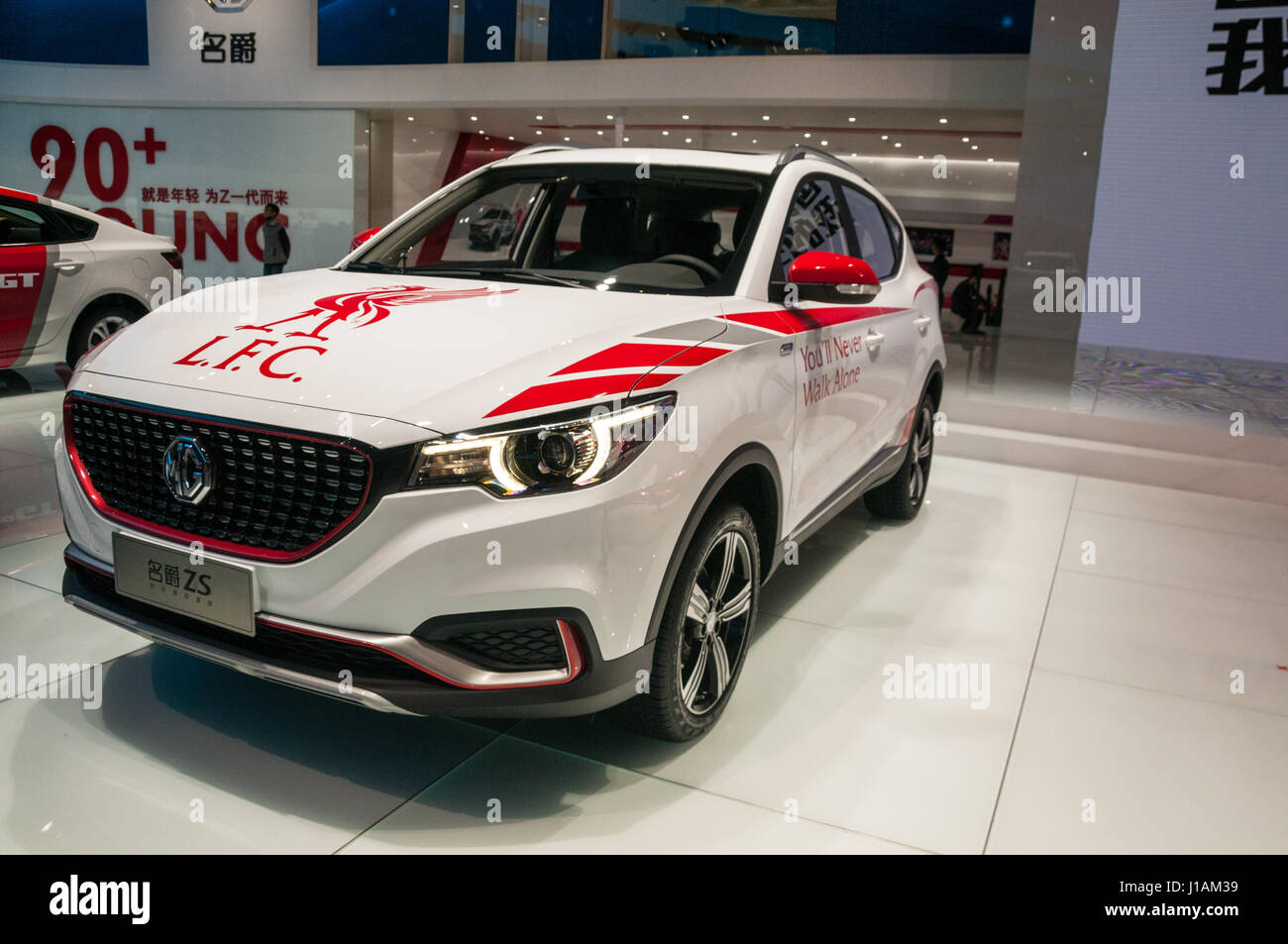 Shanghai, China. 19th Apr, 2017. Production version of the MG ZS small SUV at the 2017 Shanghai Auto Show. Liverpool - Stock Image