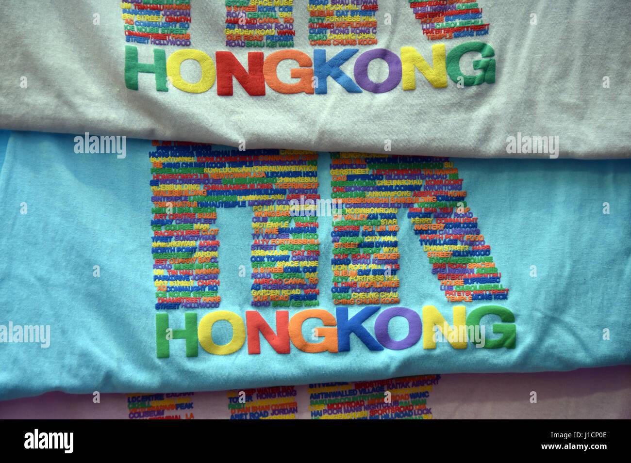 Hong Kong T Shirts - Stock Image