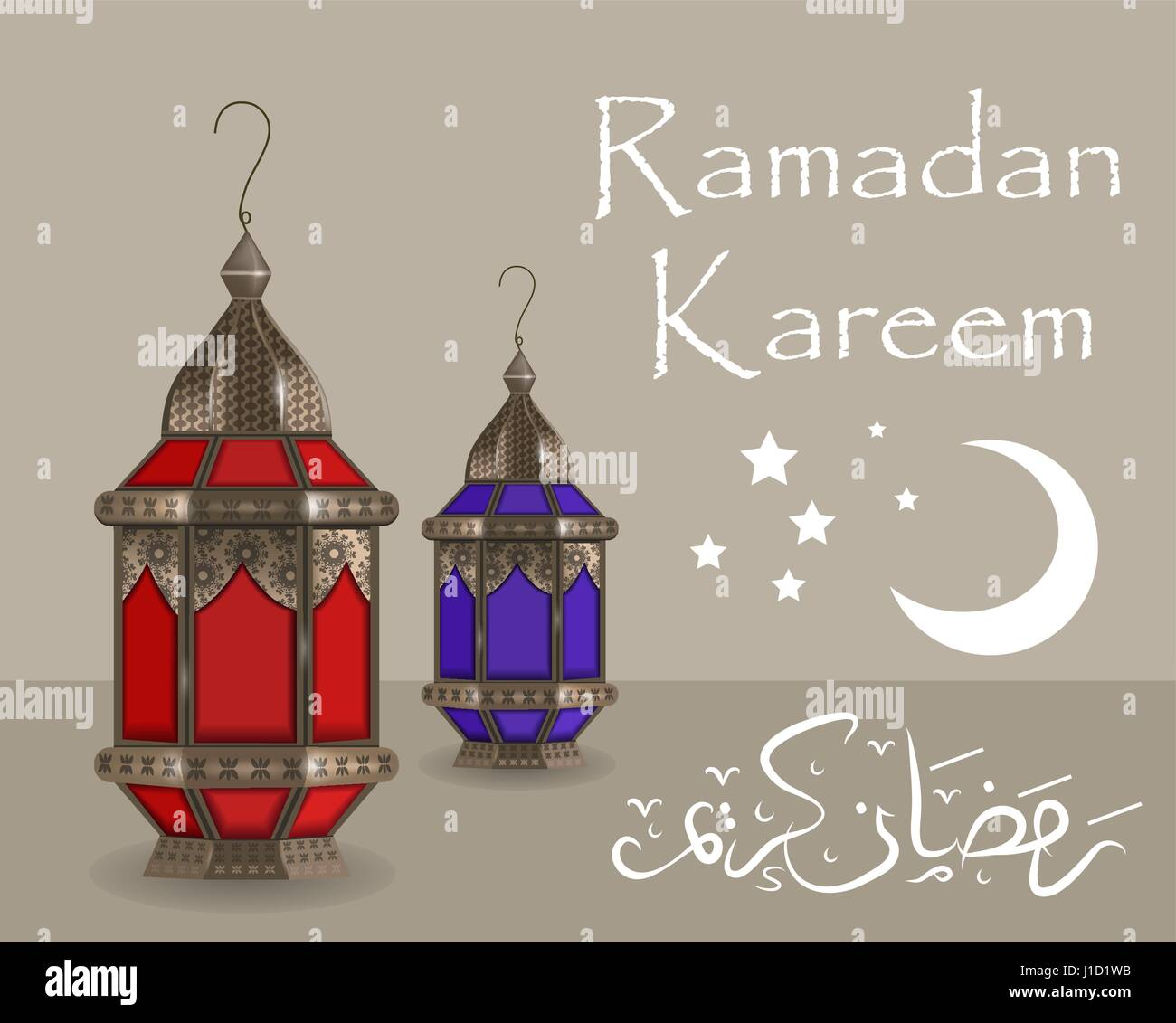 Ramadan Kareem Stock Photos Ramadan Kareem Stock Images Alamy