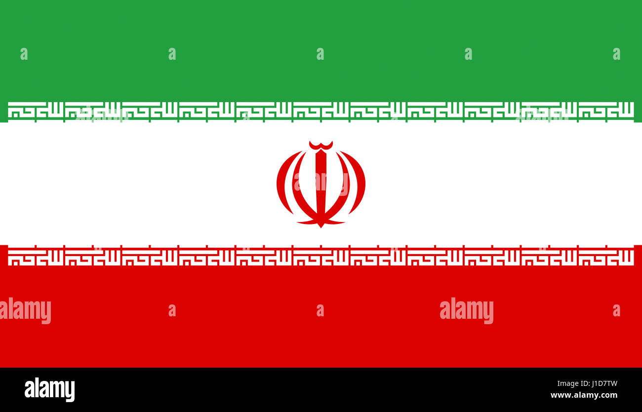 Flag Of Iran Stock Photos Flag Of Iran Stock Images Alamy