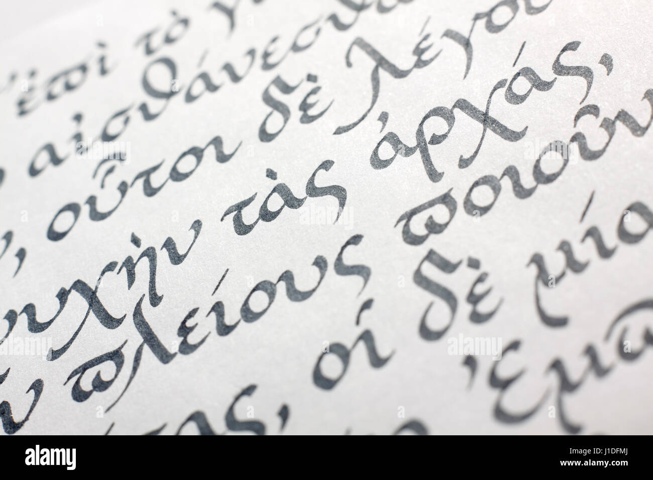 Close up view of ancient writing. Polytonic greek script. - Stock Image