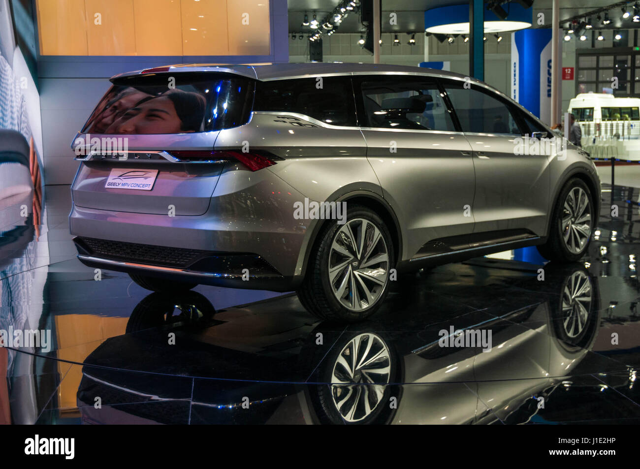 Shanghai, China  19th Apr, 2017  Geely MPV concept unveiled at the