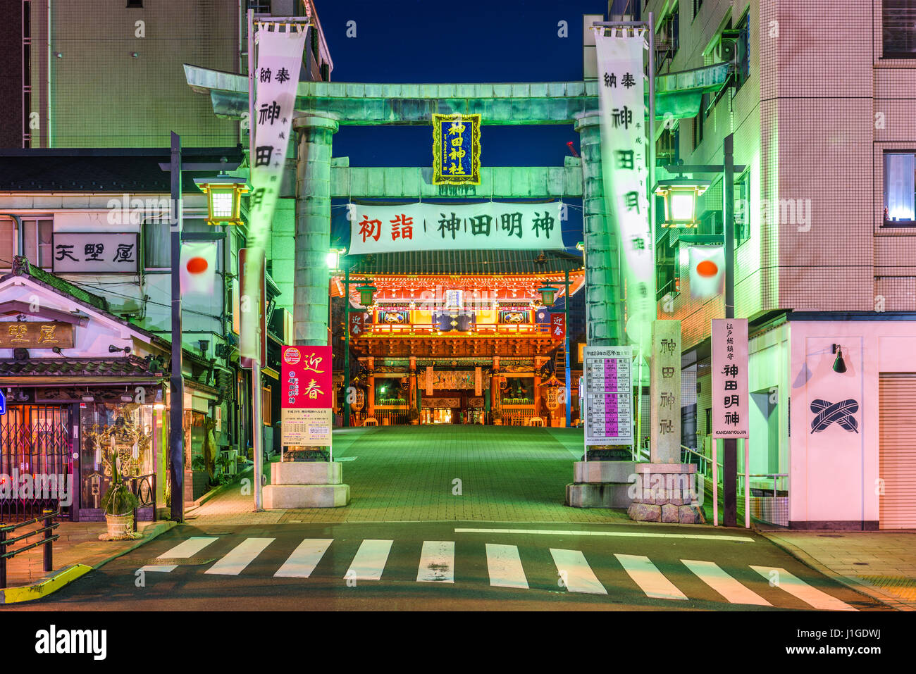January 13, 2017: Kanda Shrine at dusk. The shrine's history dates to the year 730. - Stock Image